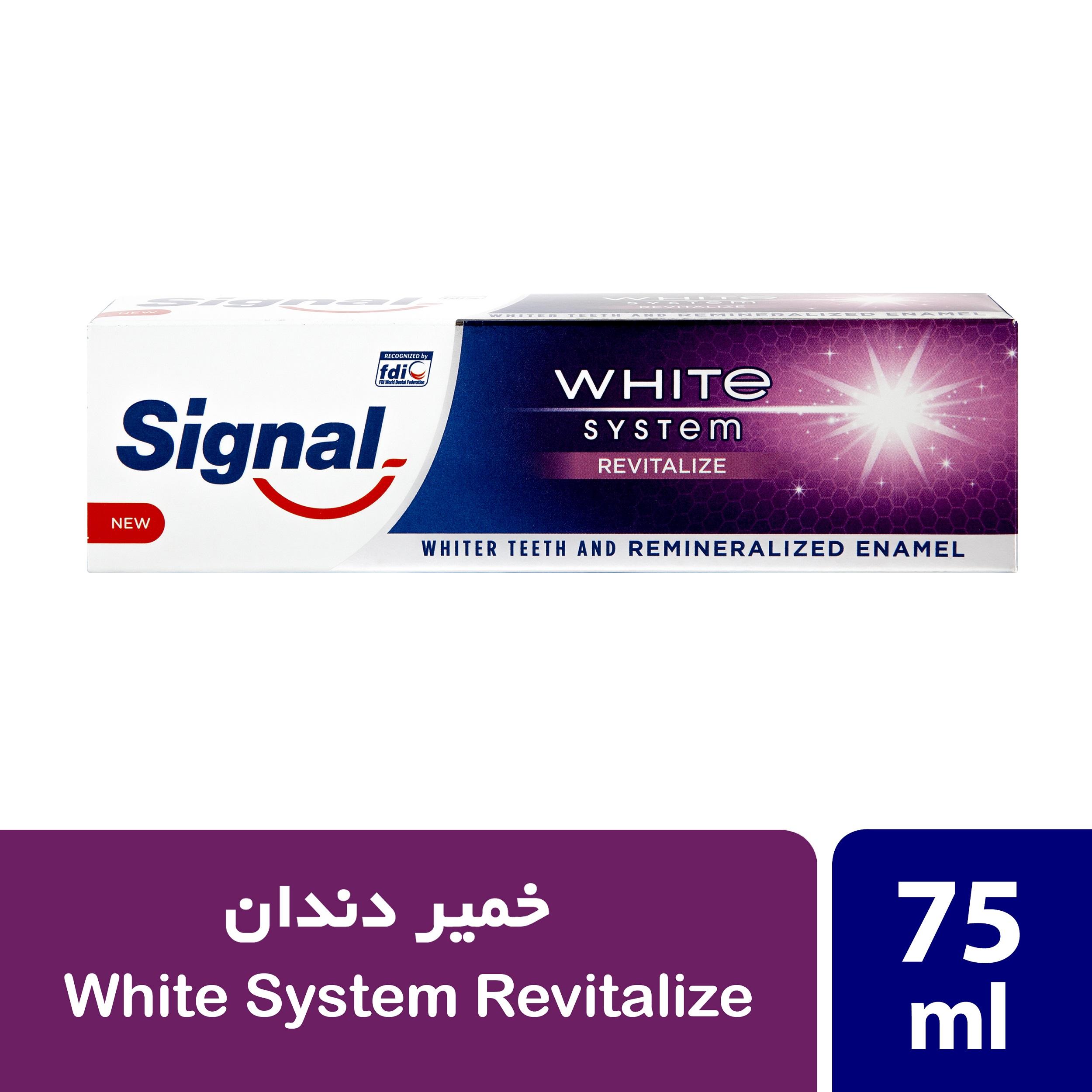خمیر دندان سفید کننده سیگنال مدل Revitalize حجم 75 میل لیتر