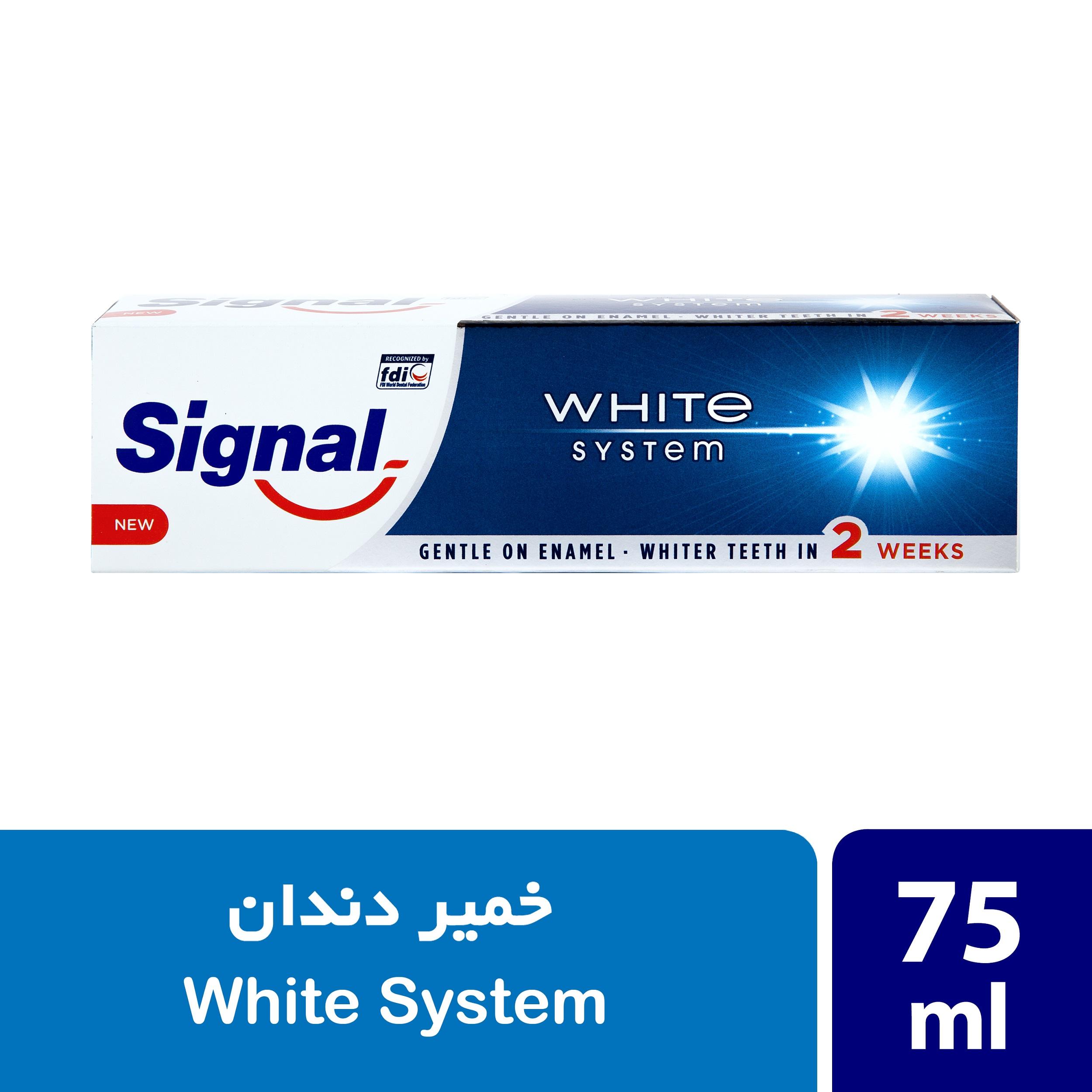 خمیر دندان سفید کننده سیگنال مدل White System حجم 75 میل لیتر
